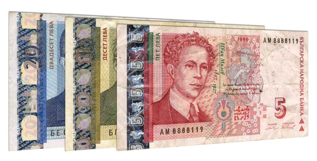 Bulgarian New Lev banknotes