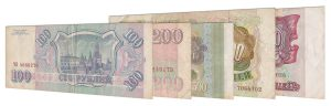 old Russian Ruble banknotes