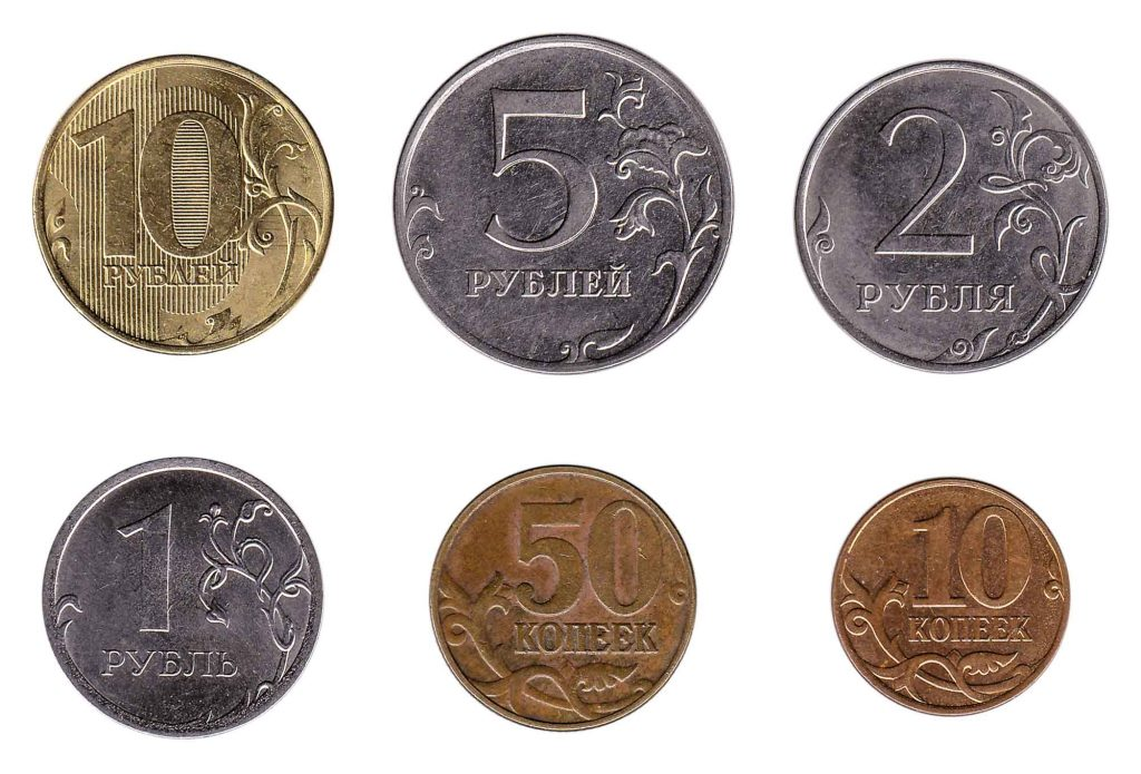 Russian ruble and kopek coins
