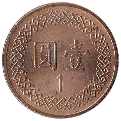 1 New Taiwan Dollar coin