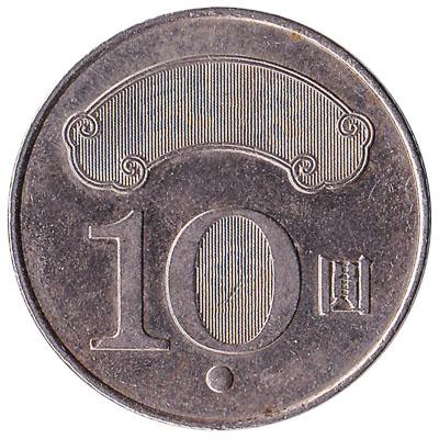 10 New Taiwan Dollars coin (Sun Yat-sen)