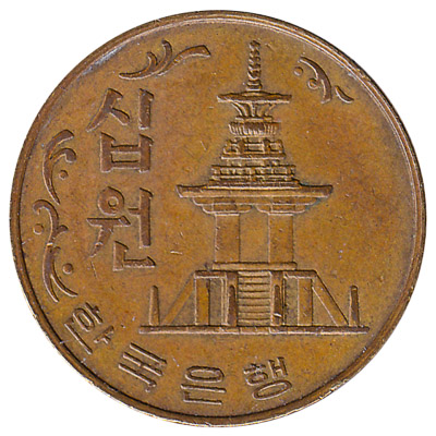 10 South Korean won coin (old type bronze)