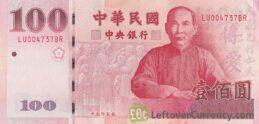100 New Taiwan Dollar banknote
