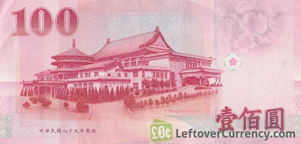 100 New Taiwan Dollar banknote