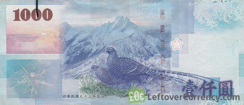 1000 New Taiwan Dollar banknote
