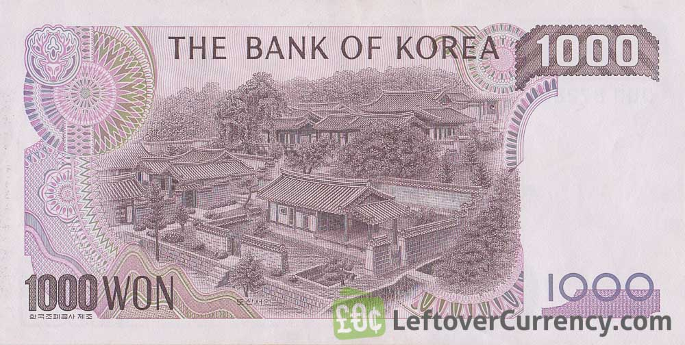 1000 South Korean won banknote (Dosan Seowon Academy)