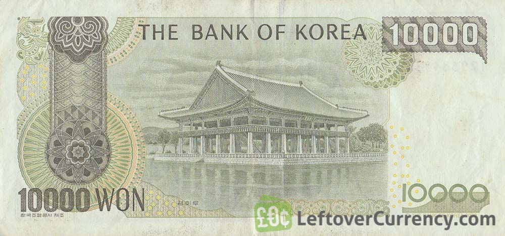 10000 South Korean won banknote (Gyeonghoeru Pavilion)