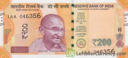 200 Indian Rupees banknote (Gandhi Sanchi Stupa) obverse accepted for exchange