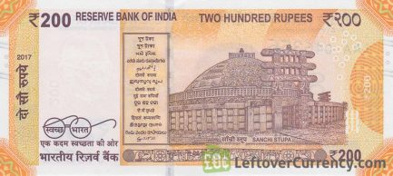 200 Indian Rupees banknote (Gandhi Sanchi Stupa) reverse accepted for exchange