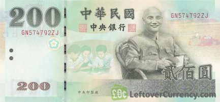 200 New Taiwan Dollar banknote