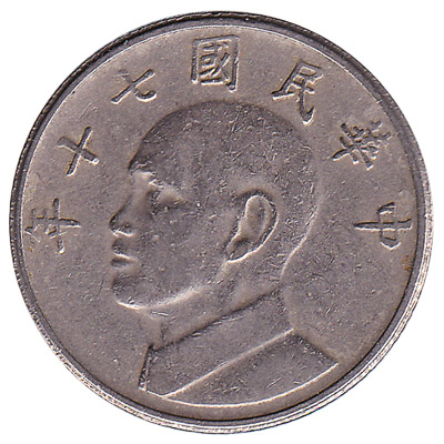 5 New Taiwan Dollars coin