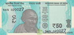 50 Indian Rupees banknote (Gandhi Hampi with Chariot) obverse accepted for exchange