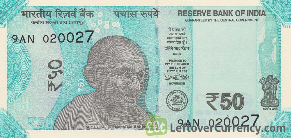 50 Indian Rupees banknote (Gandhi Hampi with Chariot)