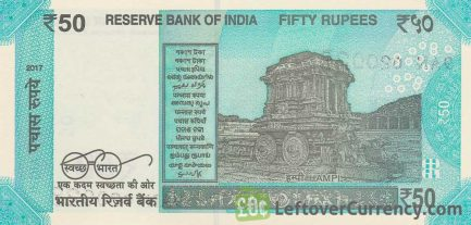50 Indian Rupees banknote (Gandhi Hampi with Chariot) reverse accepted for exchange