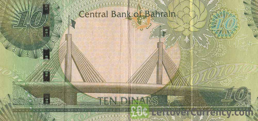 Bahrain 10 Dinars banknote (Fourth Issue) obverse accepted for exchange