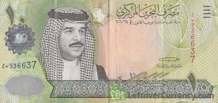 Bahrain 10 Dinars banknote (Fourth Issue) reverse accepted for exchange