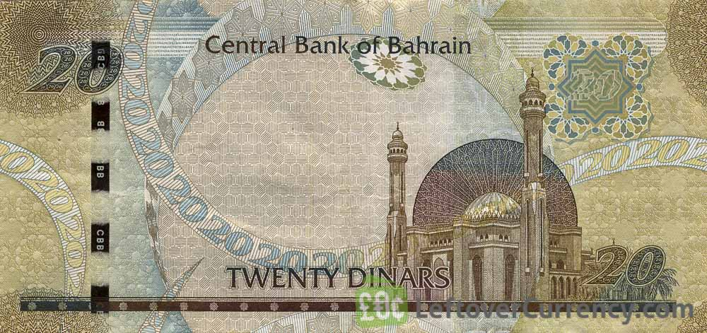 Bahrain 20 Dinars banknote (Fourth Issue) obverse accepted for exchange