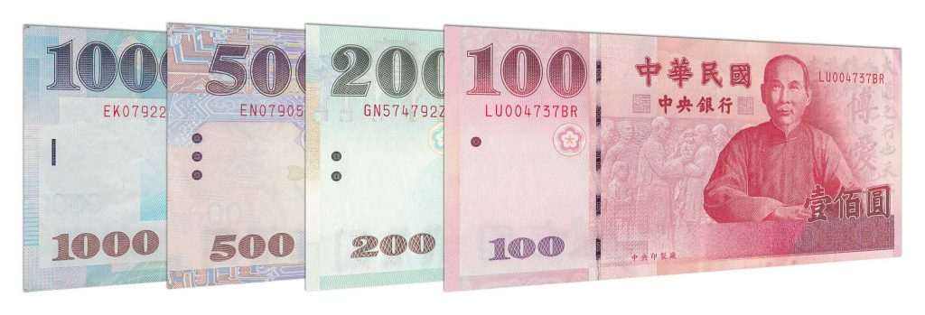 current new Taiwan Dollar banknotes