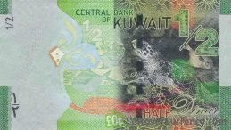 1/2 Kuwaiti Dinar banknote (6th Issue) obverse accepted for exchange