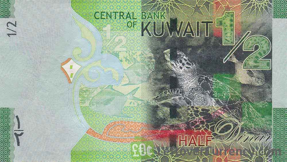 1 2 Kuwaiti Dinar Banknote 6th Issue Obverse Accepted For Exchange