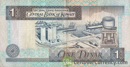 1 Dinar Kuwait banknote (5th Issue)