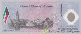 1 Dinar Kuwait commemorative banknote (2001 Liberation 10th Anniversary)