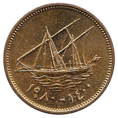1 Fils coin Kuwait