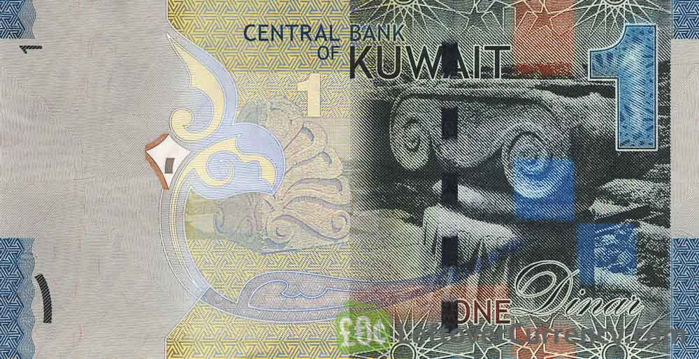 1 Kuwaiti Dinar banknote (6th Issue)