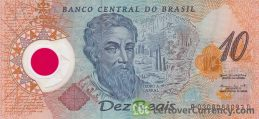 10 Brazilian Reais banknote (Year 2000 Commemorative) obverse accepted for exchange