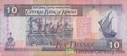 10 Dinar Kuwait banknote (5th Issue)
