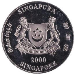 10 dollar commemorative coin Singapore