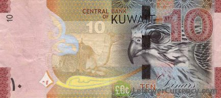 10 Kuwaiti Dinar banknote (6th Issue)
