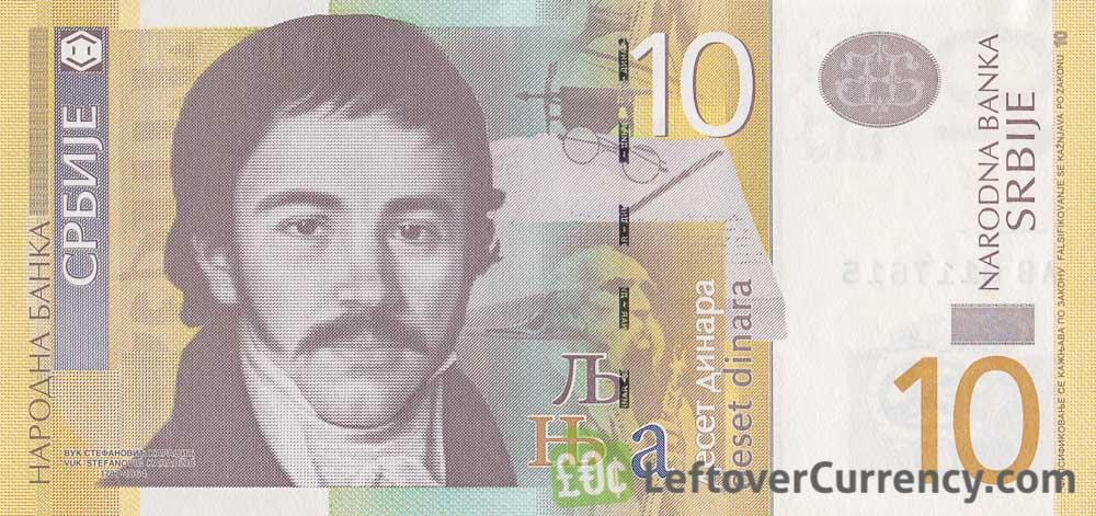 10 Serbian Dinara banknote