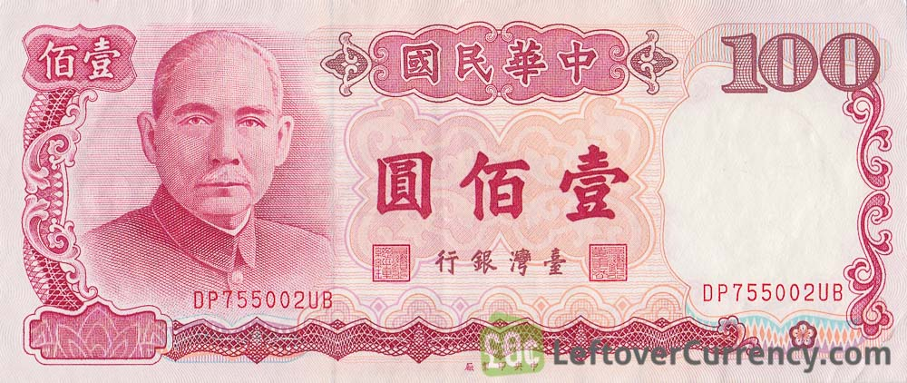 100 new Taiwan Dollars banknote obverse