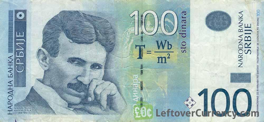 100 Serbian Dinara banknote