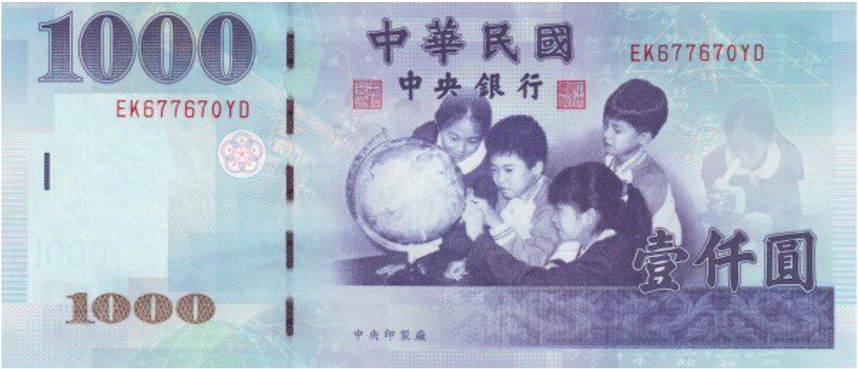 1000 New Taiwan Dollars banknote (no hologram strip)