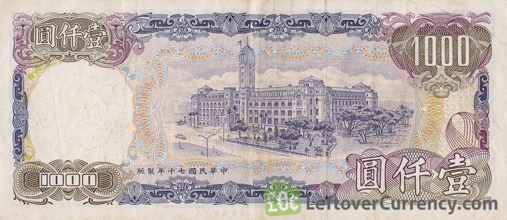 1000 New Taiwan Dollars bill (Presidential Office ...