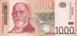 1000 Serbian Dinara banknote