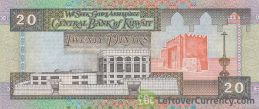 20 Kuwaiti Dinar banknote (5th Issue) obverse accepted for exchange