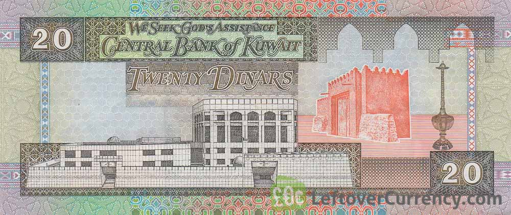 20 Kuwaiti Dinar Banknote 5th Issue Obverse Accepted For Exchange