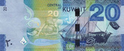 20 Kuwaiti Dinar banknote (6th Issue)