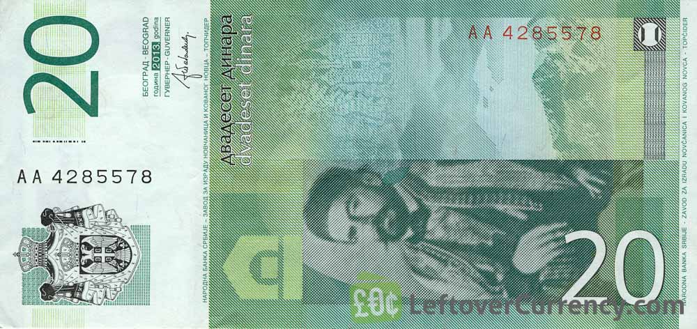 20 Serbian Dinara banknote
