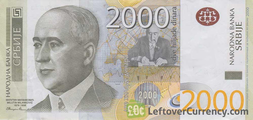 2000 Serbian Dinara banknote