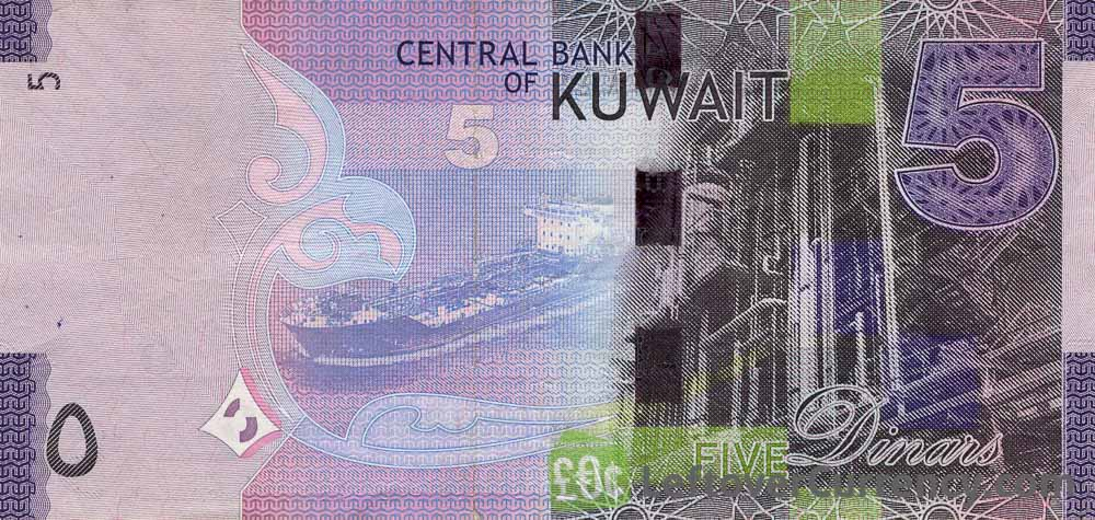 5 Kuwaiti Dinar banknote (6th Issue)