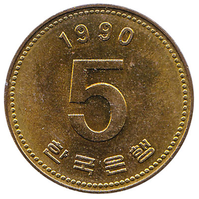 5 South Korean won coin