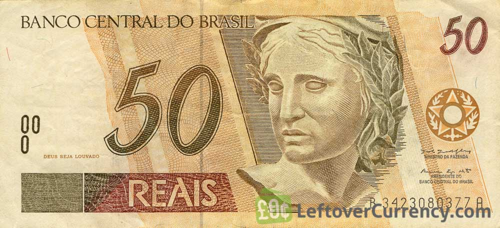 50 Brazilian Reais banknote - Exchange yours for cash today