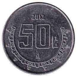 50 Centavos coin Mexico
