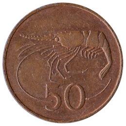50 Icelandic Aurar coin