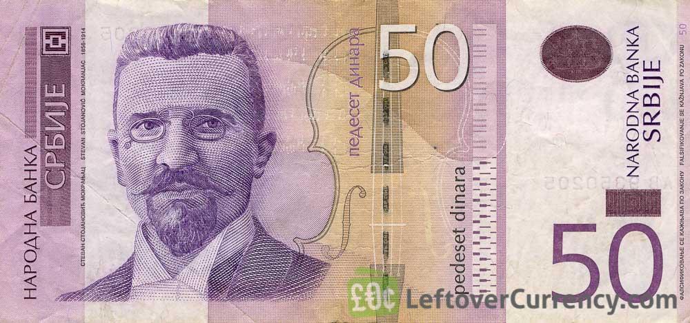 50 Serbian Dinara banknote