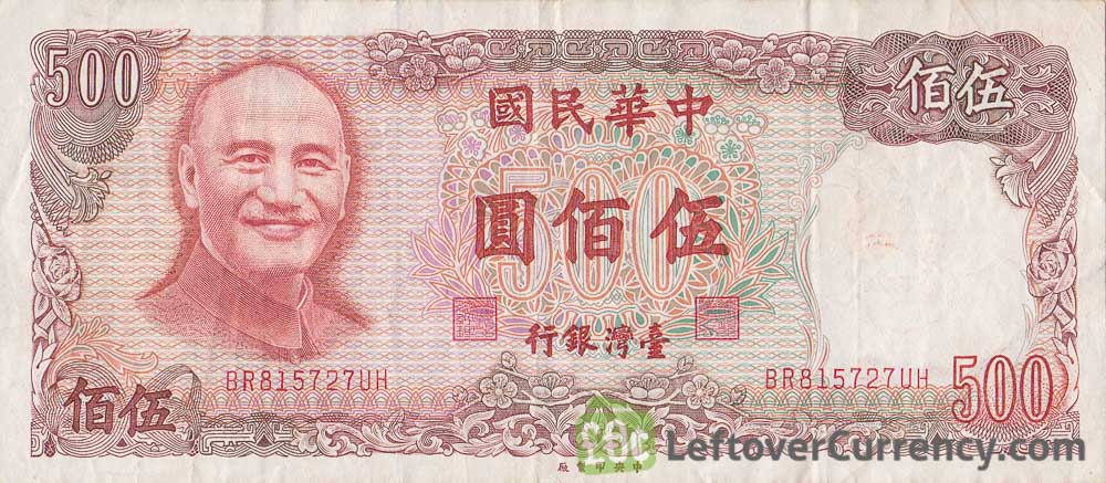 500 New Taiwan Dollars banknote (Chungshan building red)